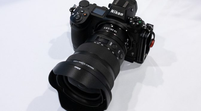 Nikon 14-24mm f/2.8S Lens Hands-on Review